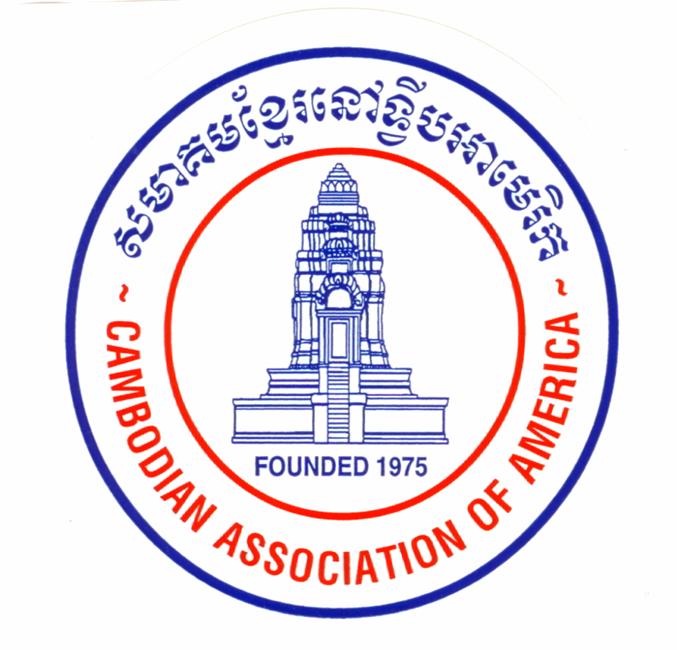 Cambodian Association of America
